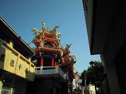 安平 龍2.jpg