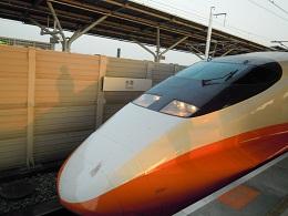 台湾 新幹線.jpg