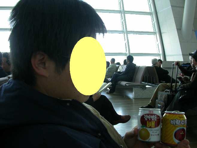 souru drink.jpg
